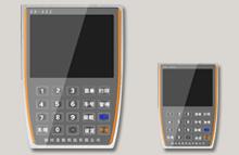 SN-LS300系列装载机电子秤的图片