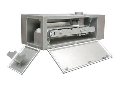 JGC-40型小流量称重给料机