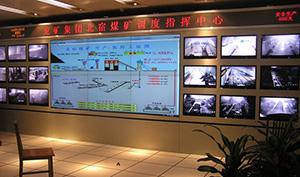 煤礦井下視頻監控系統案例